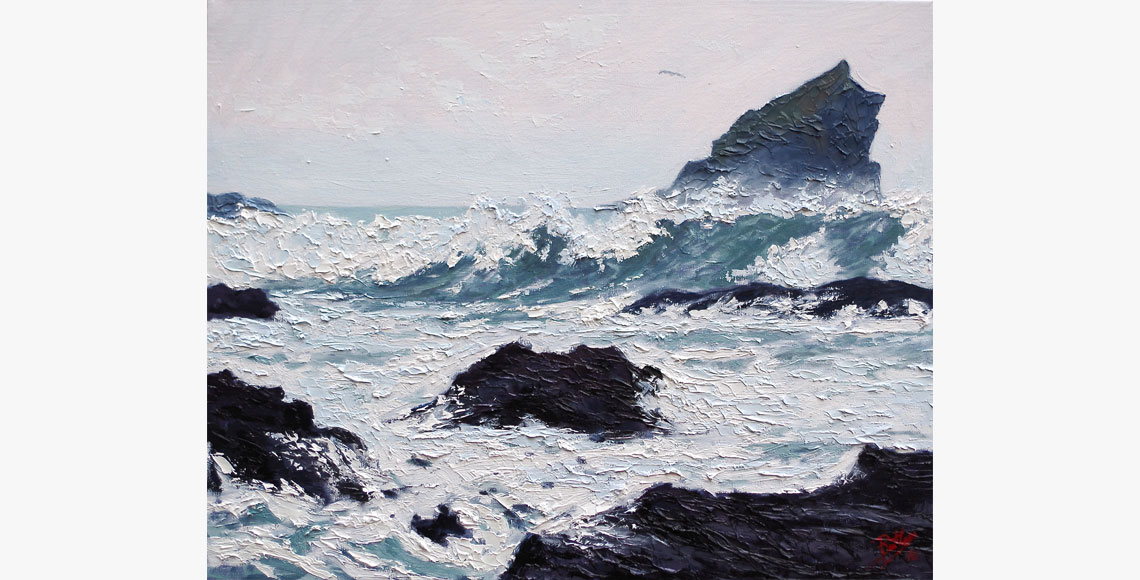 Colin Bentley | Gull Rock, Portreath